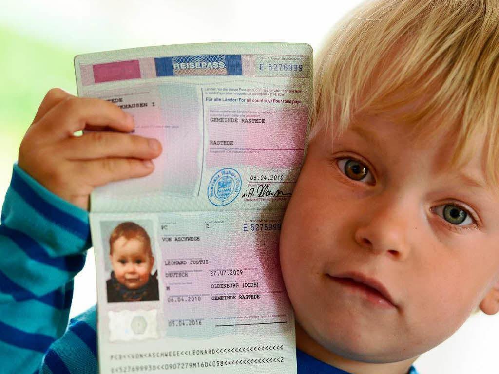 загранпаспорт для ребёнка через мфц